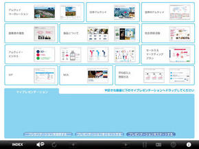 screen480x480 (1).jpeg